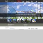 市川市周辺の不動産・住宅探しはアイリス不動産販売 サイトのキャプチャー画像