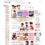 きものネットショップ京の舞姿 サイトのキャプチャー画像