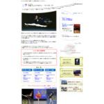 クラシックバレエ教室 李波バレエアカデミー サイトのキャプチャー画像