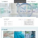 ライフのホームページ(米原) サイトのキャプチャー画像