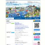 大阪・京都・神戸の人材派遣は大阪人材センター サイトのキャプチャー画像