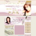 美容業界専門のコンサル ラフィーネ サイトのキャプチャー画像