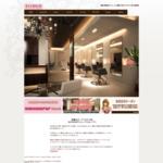 福岡・天神の美容室|RICHAIR