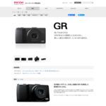 GR / デジタルカメラ / 製品 | RICOH IMAGING