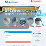 商品検索.biz サイトのキャプチャー画像