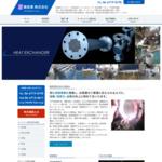熱交換器の藤産業株式会社 サイトのキャプチャー画像