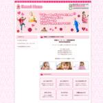 板橋区 ベビー、キッズ、親子英会話 SWEET HOME サイトのキャプチャー画像