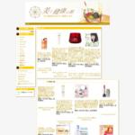 美と健康の館 サイトのキャプチャー画像