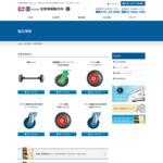 車輪・車軸-佐野車輌- サイトのキャプチャー画像