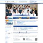 台東区の内科診療を受けるなら東京トータルライフクリニック サイトのキャプチャー画像