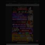 東京半蔵門&国立.経営支援センター 【 千代田区&国立市 】 サイトのキャプチャー画像