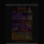 蒼馬税理士法人 国立事務所 【東京都国立市の税理士事務所】 サイトのキャプチャー画像