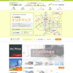 ツインホーム賃貸総合サイト サイトのキャプチャー画像