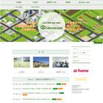 岐阜の不動産は岐阜ヤマコー住宅。岐阜の土地情報 サイトのキャプチャー画像