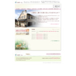 設計にこだわり一生満足し続ける家を施工【由ホーム】 サイトのキャプチャー画像
