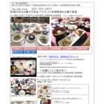 料理の先生お菓子の先生 パリブレスト料理教室&お菓子教室 サイトのキャプチャー画像