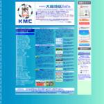かながわ大和地区Infoは登録相互リンク集と地域SEリンク集 サイトのキャプチャー画像