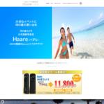 360度カメラ公式通販取扱店Haare-ハアレ-| サイトのキャプチャー画像