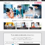 貿易事務の派遣、転職、求人は東映キャリアワン サイトのキャプチャー画像