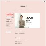女性用アパレルショップ サイトのキャプチャー画像