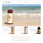 琉球もろみ酢ショップGAIA サイトのキャプチャー画像