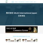 株式会社 SALAI International Japan サイトのキャプチャー画像