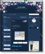 http://ameblo.jp/to-wa01