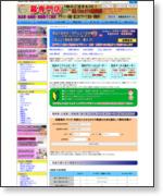 http://design-maku.com/