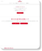 http://www.royalcanin.co.jp/