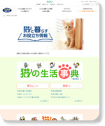 http://www.kao.co.jp/pet/