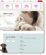 http://www.petline.co.jp/