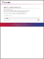 アパートローン 商品説明書 | 不動産投資ローン | オリックス銀行