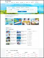 格安旅行・ツアーの価格比較・予約情報サイト - トラベル・ジェーピー
