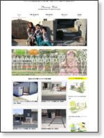 茨城県鹿嶋・神栖・行方外構ガーデンプランニング和田