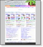 システム開発,ホームページ制作,富山県