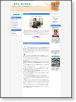 塾の相談室(葛飾区/柴又・金町・高砂)