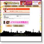 【福知山/舞鶴】 デリ求人情報「京町ばいと」