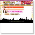 【西大路】 アルバイト情報「京町ばいと」