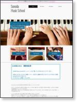 町田のピアノ教室「Sonoda」