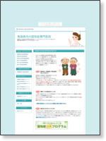 青森県内の認知症専門医院