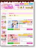【京橋】 セクキャバ求人バイト情報「Sプリワーク」