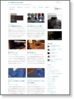 スーツ的ファッションブログ