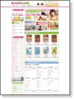 チラシ検索サイト『チラシ広場』
