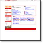 ディレクトリ型検索サイト - クラスパサーチ