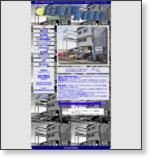 自動車 鈑金塗装 フェローワークス