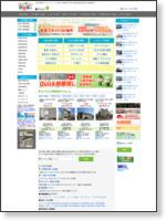 札幌賃貸情報 札幌部屋探し