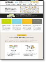 ホームページ作成・制作 大阪|ホームページパーク