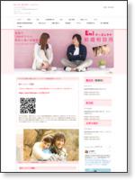 徳島の結婚相談所 EMI(イーエムアイ)
