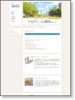清野内科診療所ホームページ