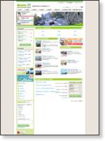 運送業者.com 関西